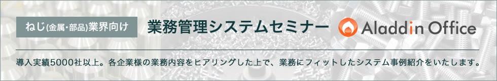neji_casetop