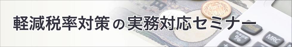 20180518_banner