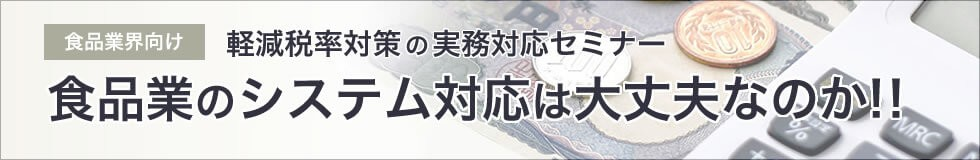 201805_banner