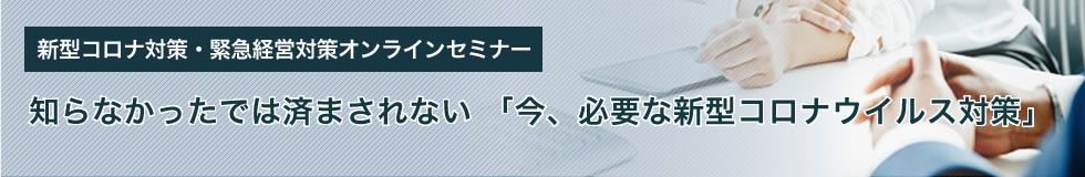 20200609_banner