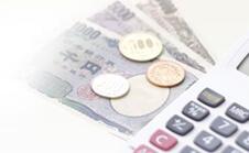 消費増税・軽減税率