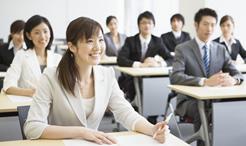 業務管理システムセミナー