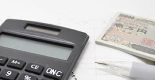 財務会計・管理会計システム