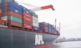 貿易・輸出入業向けシステム