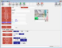 商品付加情報(毒劇物・成分情報など)の情報管理