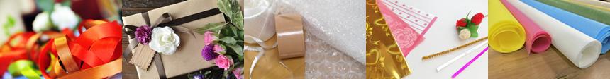 包装資材卸業向けシステム