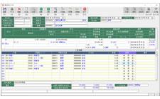 加工条件のシステム化(受注~加工指示へ)