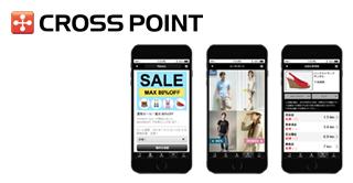 ECサイトと実店舗のポイント・顧客一元管理システム