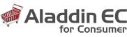 アラジンEC for consumer連携
