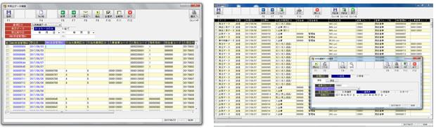 WMS連携データの履歴