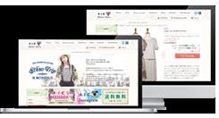 ファッション向けECサイト作成