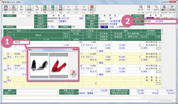 受注計上入力(内訳)画面|靴向けアラジンオフィス