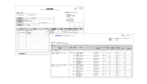 委託配送、自社配送の両方に対応が可能