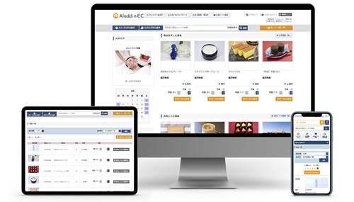 BtoB EC・Web受発注システムとのシームレス連携が可能