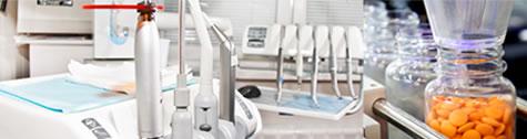 医療業界向け販売・在庫・生産管理システム
