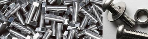 ねじ(金属・部品)業界向け販売・購買・生産管理システム
