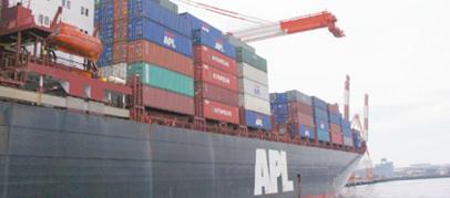輸入管理システム