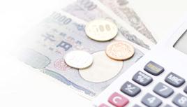 『入金・回収』業務に関する課題
