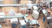 購買生産管理業務