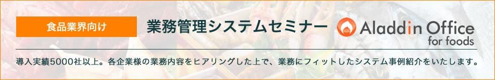 food_casetop