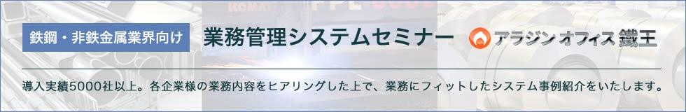 kouzai_casetop