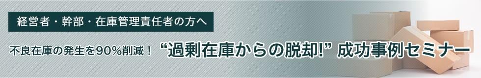 banner_20181113