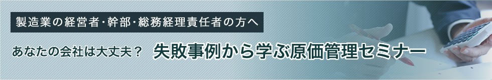 banner_0226