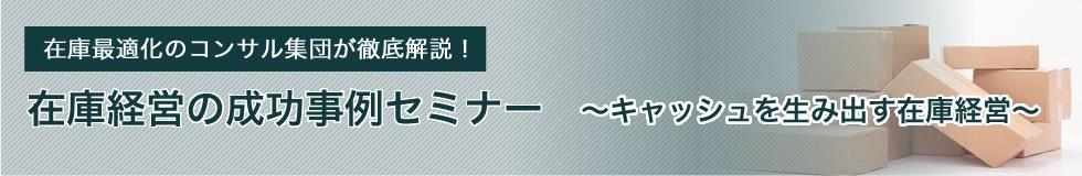 banner_0416