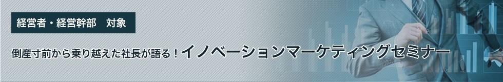 banner_0521