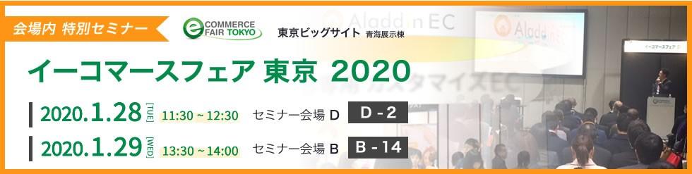 20200128