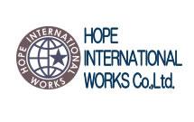 ホープインターナショナルワークス様 システム導入事例
