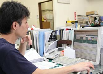 株式会社西山商店様システム導入事例